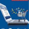 Carefoor İndirimli Ürün Kataloğu 21 Şubat- 6 Mart 2015