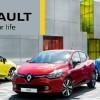Renault'tan Ağustos Ayına Özel Sıfır Faiz Kampanyası