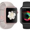 Apple Watch Çok Yakında Teknosa'da