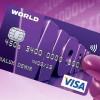 Yapı Kredi Worldcard Bayram Kredisi