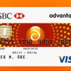 Hsbc Advantage Karta faizsiz 1000 tl Kredi Kampanyası