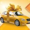 Vakıfbank'tan Yeni Yıla Araç Kredisi Kampanyası