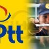 PTT' den Ramazan Bayramı Kampanyası