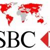 HSBC Çat Para Kredi Kampanyası