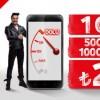 Vodafone'dan Bittikçe Dolan Tarifeler!